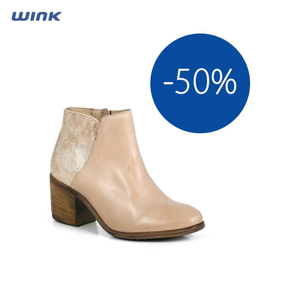 WINK TRADE Ltd
