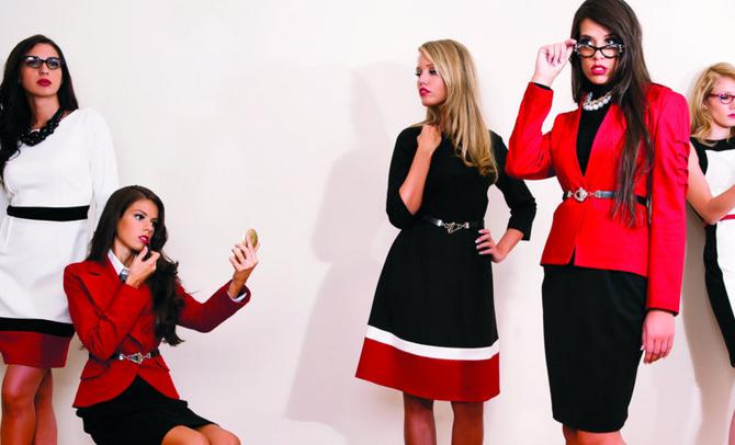 Afrodite Mode Collection AMC  - SerbiaFashion.com