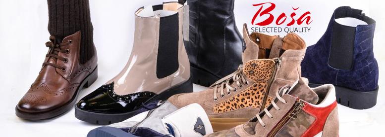 Boša Shoes Novi Pazar